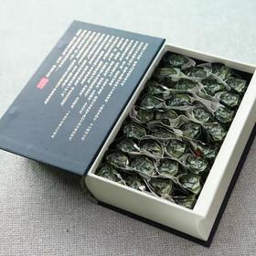 瑞安淘 预售 福建安溪清香铁观音 乌龙茶 250g/盒