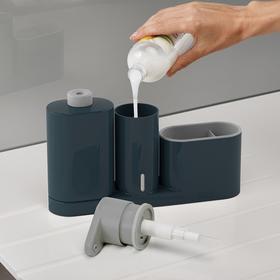 英国Joseph皂液器洗碗布海绵架套装厨房置物架 厨房清洁套装收纳