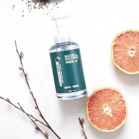 【能喝的清洁剂】天然洗@橙 橙子做的橙餐具净、果蔬净  0添加纯天然完全无毒 保护家人健康