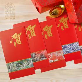 艺术红包5只装 婚庆红包春节过年红包