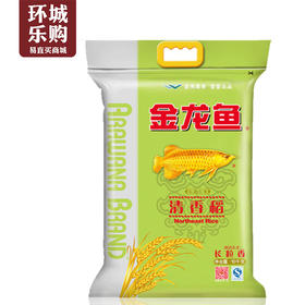 金龙鱼清香稻10KG-860143