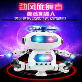 太空跳舞机器人智能旋转劲风炫舞者男女孩儿童电动玩具