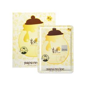 韩国Papa recipe春雨蜂蜜保湿补水面膜 10片/盒 当红爆款