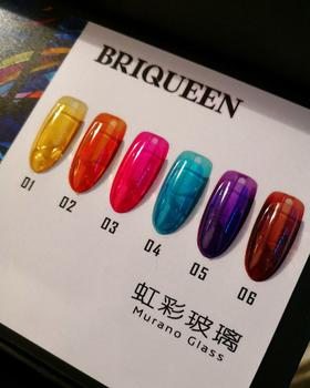 【权杖女王】彩虹玻璃
