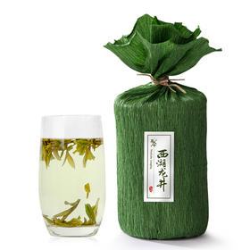 茶人岭 【西湖龙井】 2018年 明前茶一级 50克