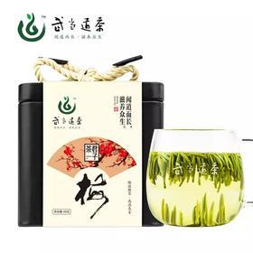 武当道茶茶君子箭茶(绿茶)48g