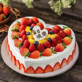 心雨心愿 蛋糕