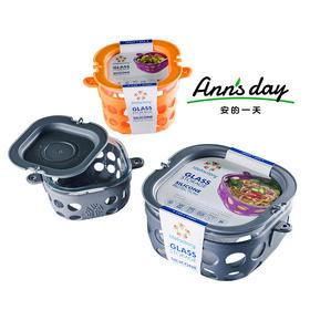 美国品牌原装进口 lifefactory玻璃饭盒环保耐热食品盒套装 餐盒保鲜盒套装(240ML*1,475ML*1,950ML*1)
