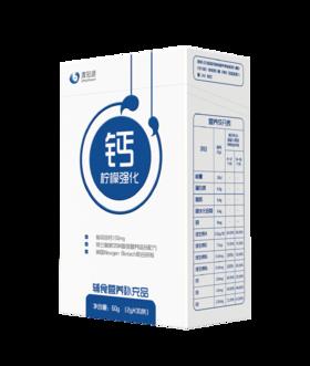 清知源柠檬强化钙  2g/条*30条/盒