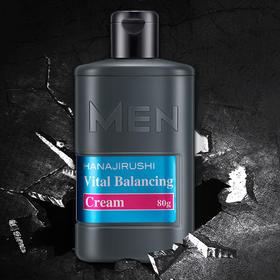 「男士保湿控油赋活霜」花印男士保湿霜补水擦脸日本润肤乳面霜80g/瓶