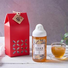 【为思礼】彦悦山 草本蜂蜜礼盒 410g装 更健康更美味 美容 增强体质 养肝明目 润肺止咳 调节内分泌 健康养生美容佳品
