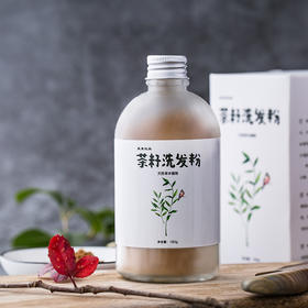 莱束优品·茶籽洗发粉丨100%山茶籽制作,多种珍贵药草,解决头屑、出油、脱发,健康无刺激