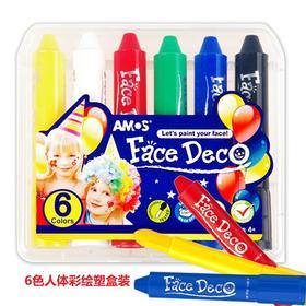 韩国AMOS丨儿童彩绘颜料涂脸蜡笔 人体彩绘 安全无毒(6色/12色可选)