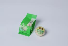 【特价】御陈一号新会小青柑柑普茶(中果两个装)珠三角地区包邮