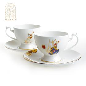 艺术礼品定制创意骨瓷咖啡杯碟礼盒套装欧式艺术