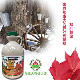 加拿大Kirkland 有机版枫叶糖浆 1公升装