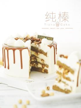 纯榛 榛子蛋糕