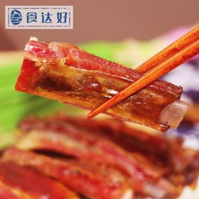 【食达好】恩施土家腊肉传统烟熏腊排骨