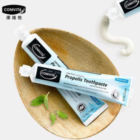 【Comvita康维他 天然蜂胶牙膏】 新西兰进口 清新口气 牙齿美白 抗菌消炎 预防口腔溃疡◆