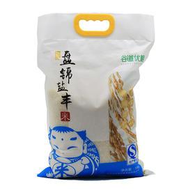 谷道优粮 东北大米 蟹稻共生 蟹田米 盐丰 盘锦大米5kg