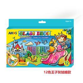 韩国AMOS丨进口儿童玻璃胶画 DIY窗贴免烤胶画益智玩具