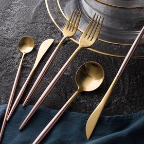 蒂亚不锈钢亚光金粉柄主餐刀叉勺牛排刀咖啡勺西餐餐具