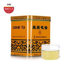 中粮 中茶牌 蝴蝶牌茉莉花茶 经典小黄听 227g/罐