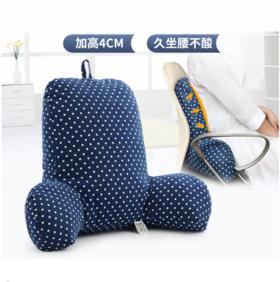 居家办公必备腰靠 座椅靠垫孕妇床头腰垫(办公族、长坐族福音)