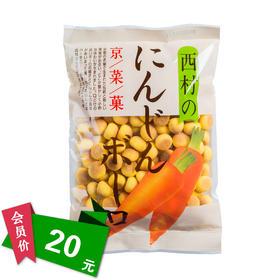 日本原产 西村胡萝卜味奶豆饼干 95G