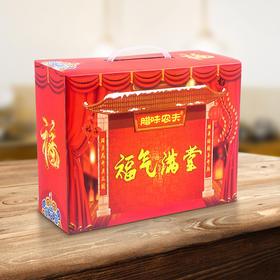 【腊味农夫】恩施土家传统柴火烟熏腊味礼盒 福气满堂