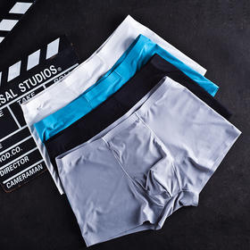 【3条装】凉感降3度!男士冰孔防菌内裤,一片式无痕、清凉透气、防菌除味!