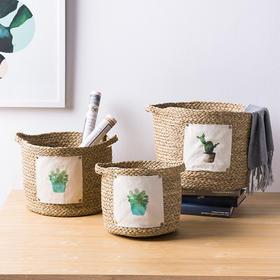 水草编织圆形收纳篮脏衣杂物整理篮 收纳篮