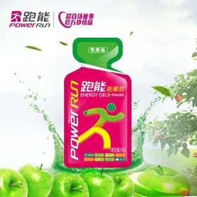 跑能新款能量胶 马拉松比赛登山骑行跑步户外运动训练能量补充食品