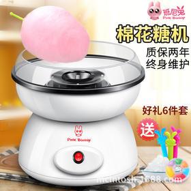 儿童棉花糖机全自动家用迷你新款diy电动迷你家用厨房电器礼品