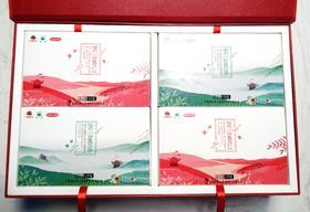 明山春茶大礼盒