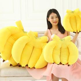 爱情公寓4创意沙发靠垫 毛绒香蕉