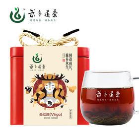 【武当道茶】2018红茶上新 十二星座系列茶48g