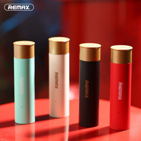 【小巧方便 即插即用】REMAX/睿量 迷你手机充电宝 2500毫安 支付有礼