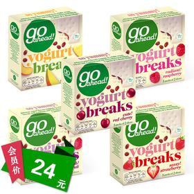 英国进口Go ahead果悠萃酸奶涂层水果夹心饼干零食178g/盒