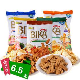 马拉西亚原产 BIKA多口味香脆小食 休闲海鲜小零食