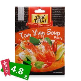 [两袋装]泰国原产 丽尔泰 泰式冬荫功酱 冬阴功酱 火锅底料  方便美味