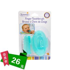 美国品牌 Summer 婴幼儿用指套牙刷(带盒)