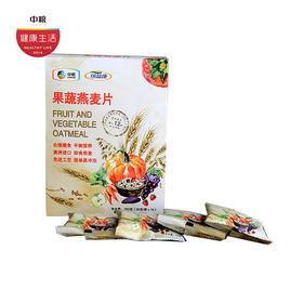 中粮 可益康 果蔬燕麦片 内含12种谷物果蔬 350g*2盒