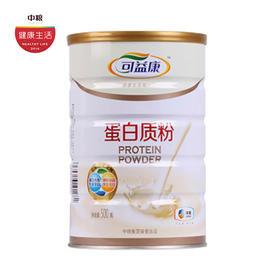 中粮 可益康 蛋白质粉 大豆蛋白&乳清蛋白完美结合 500g/罐