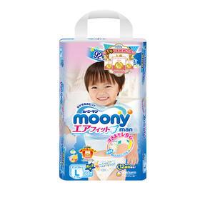 箱装日本moony尤妮佳拉拉裤大号L44枚*4/男