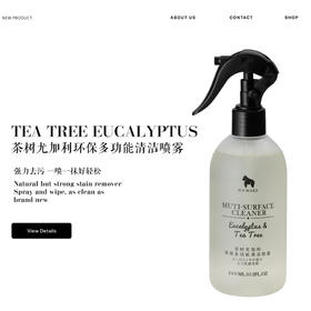 H.S MAKE 茶树&尤加利 环保多功能清洁喷雾 Tea Tree & Eucalyptus Muti-Surface Cleaner
