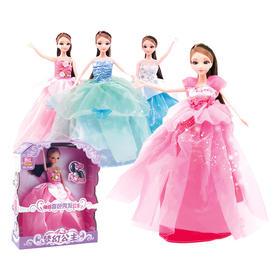 芭比娃娃礼盒套装玩具 儿童仿真塑胶惊喜洋娃娃 女孩生日礼物