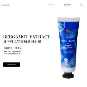 H.S MAKE 佛手柑&天竺葵精油润手霜  Bergamot & Geranium Hand Cream  50ml