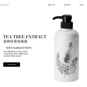 H.S MAKE  茶树环保洗碗液  Tea Tree Essence Dish Soap   500ml