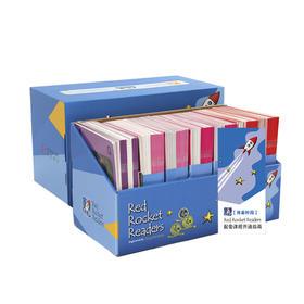 独家书 蓝色盒子-火箭图书(175本)+配套在线课程